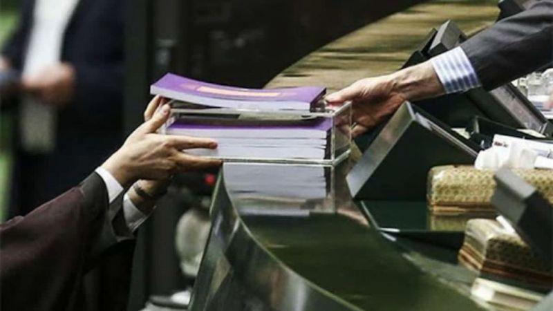 بودجه 1400؛ اداره کشور از جیب ملت