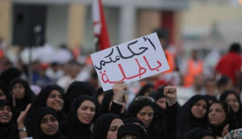 وفاق لغو تابعیت مخالفان بحرینی را محکوم کرد