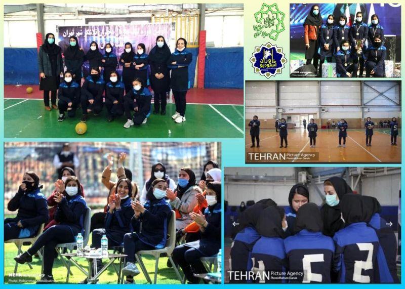 درخشش دختران مرکز پرتو منطقه ۱۵ در لیگ داژبال شهر تهران