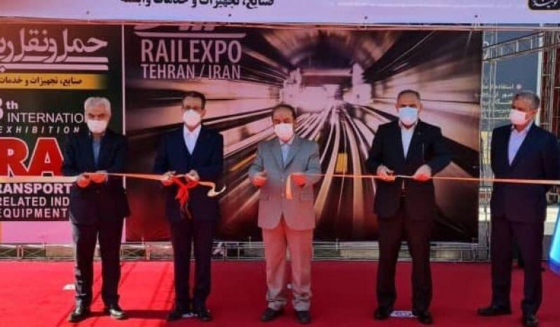 ذوب آهن اصفهان، خودکفایی در تولید ریل ملی را محقق نمود