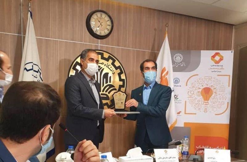 کسب لوح زرین و گواهینامه جشنواره ملی نوآوری محصول برتر ایرانی