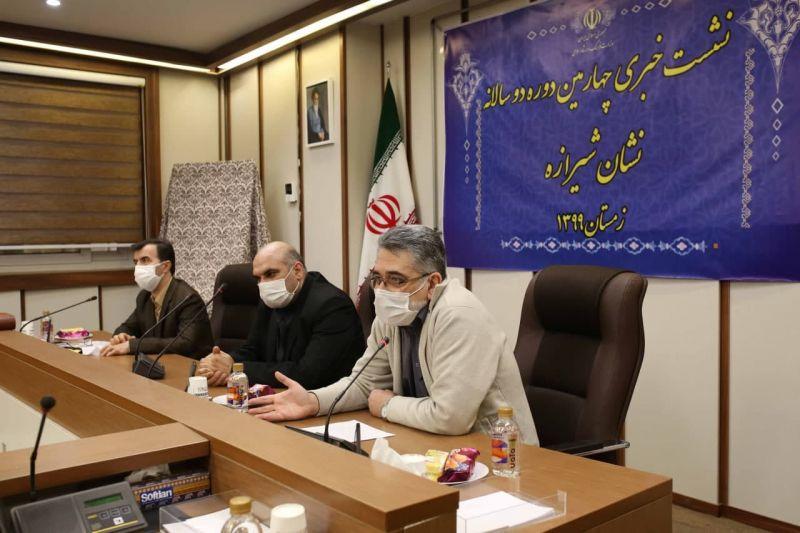دانش:آرایه کتاب، تبلور بصری بخشیدن به درون مایه آن است/پارسانژاد:کتاب هنوز در ایران نفس میکشد و نیاز به طراحی جلد دارد