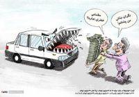 انفجار قیمتها در بازار خودروهای داخلی!