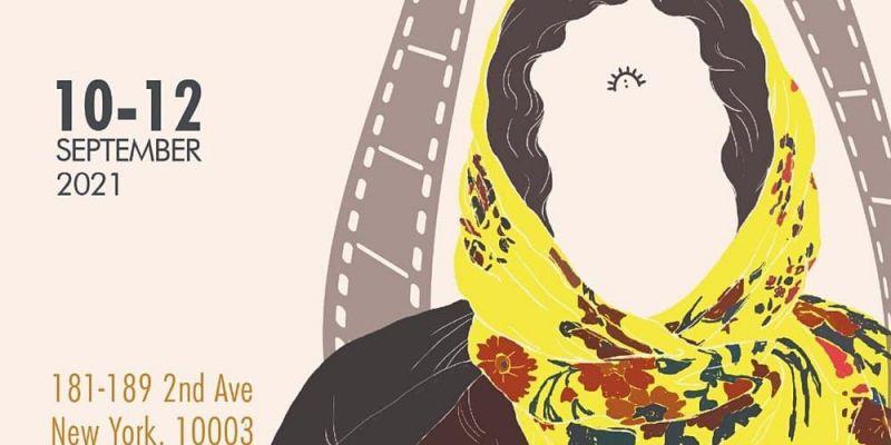 پنجمین دوره جشنواره فیلم و فرهنگ کُردی «نیویورک» در آمریکا برگزار میشود