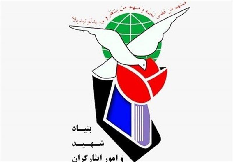 توضیحات مدیرکل بنیاد کهگیلویه و بویراحمد در خصوص اقدام به خودسوزی یکی از ایثارگران استان