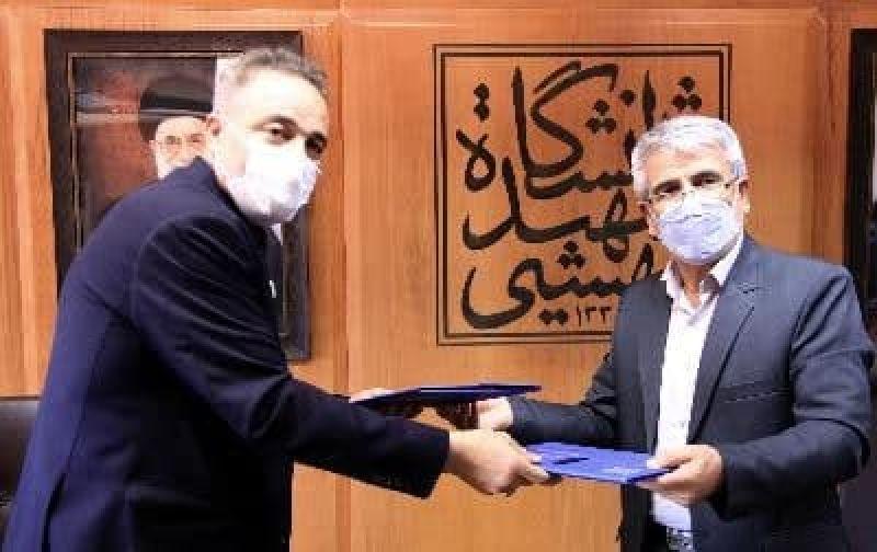 """تفاهم نامه همکاری دو دانشگاه """"شهید بهشتی"""" و """"علوم توانبخشی و سلامت اجتماعی""""، منعقد شد"""