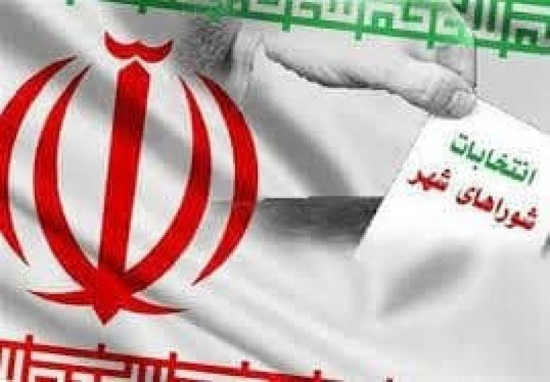 شورای شهر یکدست را برای تهران مفید می دانید یا ترکیبی؟