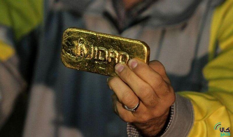 رشد ۲۰ درصدی تولید طلا در سه ماهه 99