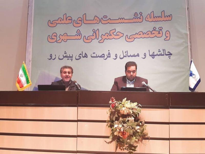 وجود «متولیان متعدد» به گردشگری تهران ضربه اساسی زده است