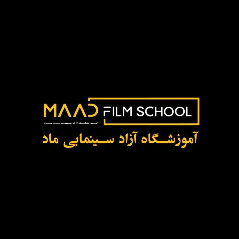آموزشگاه آزاد سینمایی «ماد» اولین مرکز آموزش تخصصی فیلمبرداری سینمای ایران افتتاح شد