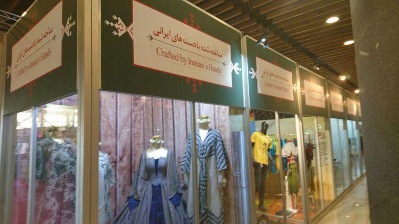 """مشهد مقدس میزبان """" نمایشگاه مد و لباس ایرانی ـ اسلامی هیبا """" شد"""