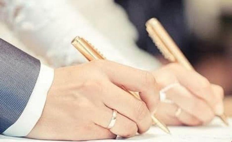جزئیات وام ازدواج ۷۰ میلیون تومانی