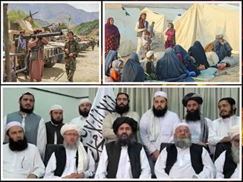 اعلام دولت طالبان بازهم به تعویق افتاد