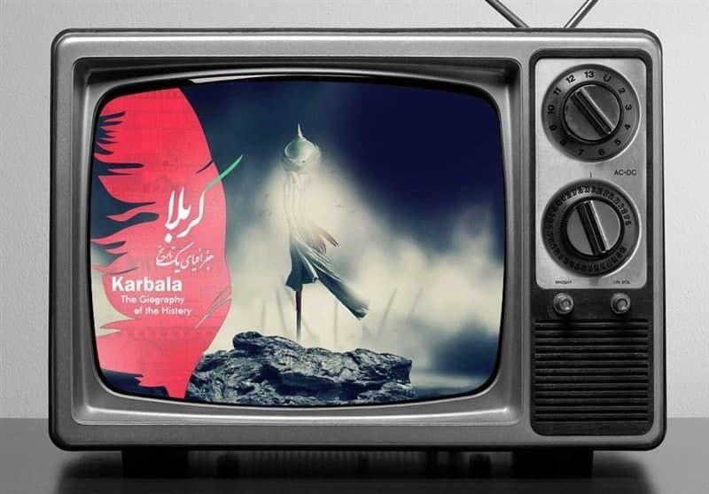 فیلم های سینمایی در اربعین حسینی