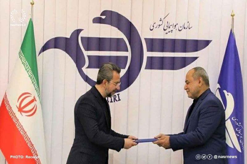 مدیر روابط عمومی سازمان هواپیمایی کشوری منصوب شد