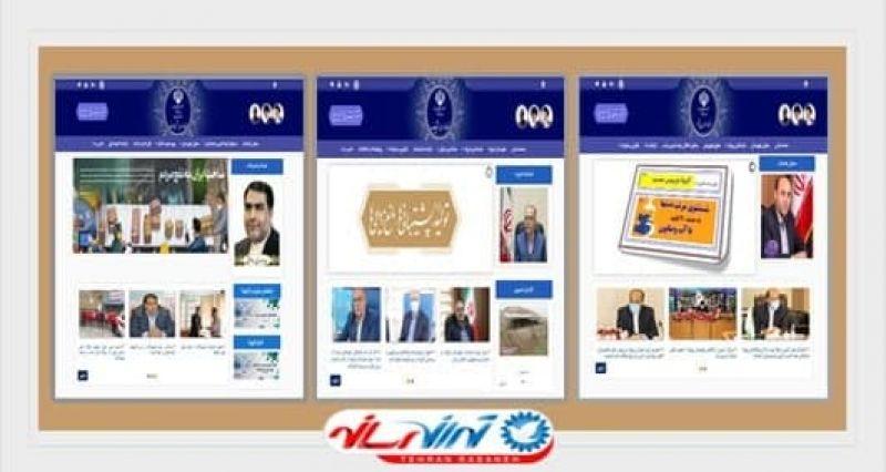 پورتال های برتر اطلاع رسانی فرمانداری های استان تهران