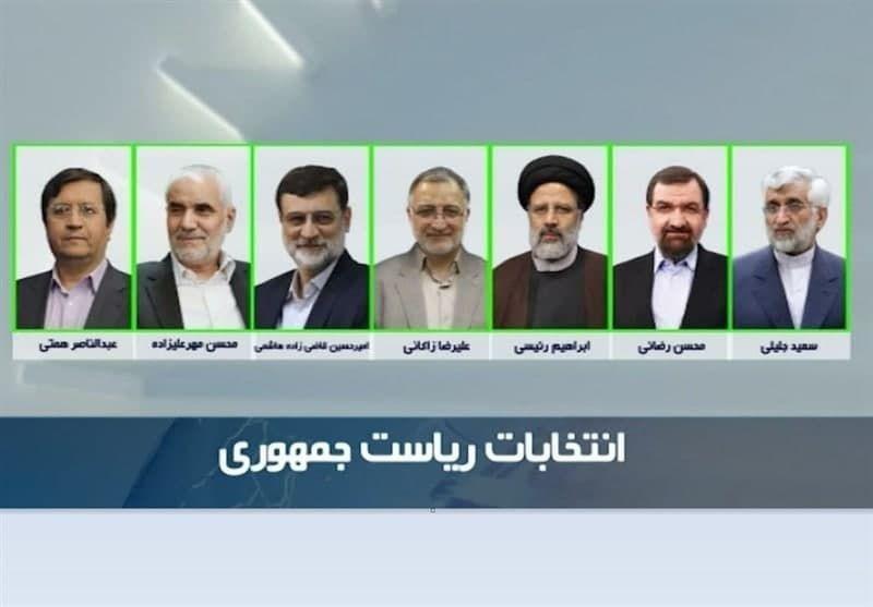 برنامه های امروز نامزدهای ریاست جمهوری در شبکه های استانی صداوسیما