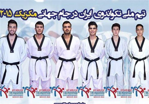 ایران با برتری برابر آذربایجان، به روسیه رسید