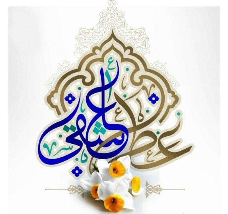 عطر عاشقی از آستان مقدس امامزاده داوود ( ع) /  تبیین مراقبت های ماه مبارک رمضان برای جلب محبت امام عصر ( عج)