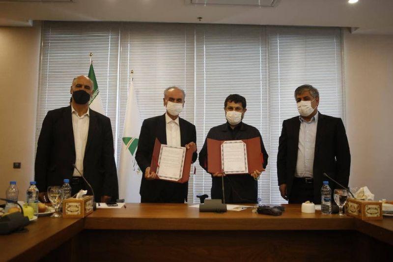 امضای تفاهم نامه فی مابین سازمان ملی استاندارد ایران و منطقه آزاد ارس