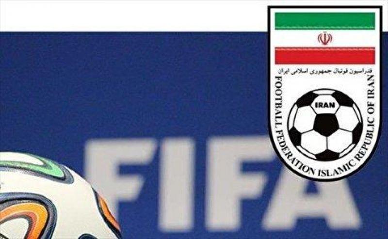 تدوین اساسنامه جدید فدراسیون فوتبال در پایان راه