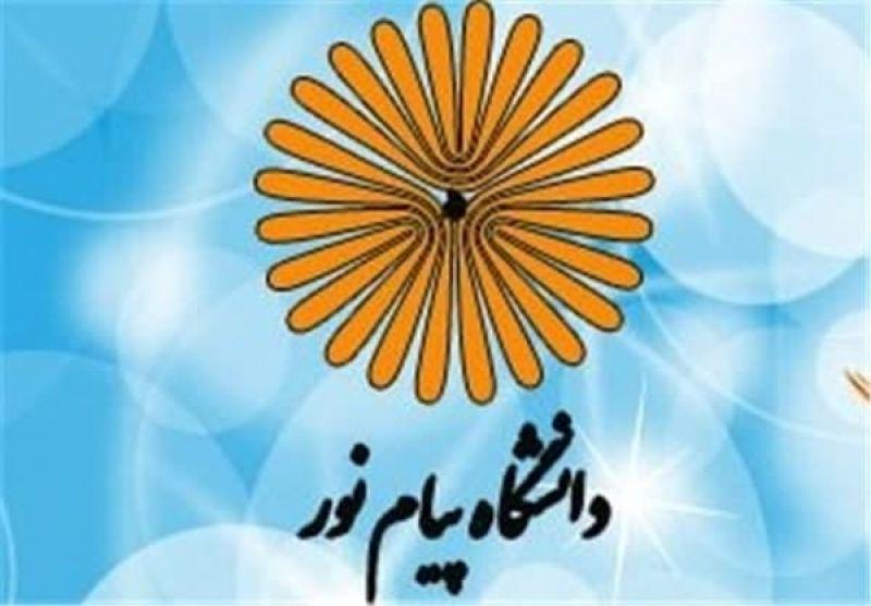استان فارس، میزبان پنجمین جشنواره کشوری رویش دانشگاه های پیام نور کشور شد