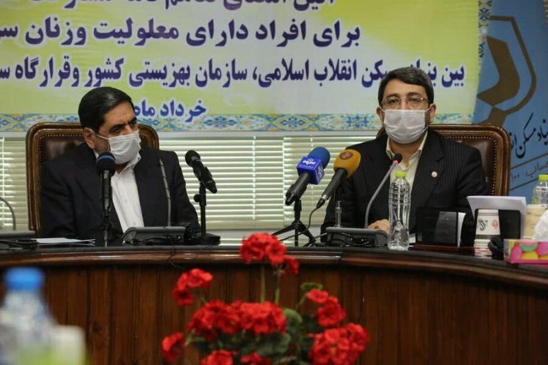 پیام تسلیت رئیس سازمان بهزیستی، درپی درگذشت رئیس بنیاد مسکن انقلاب اسلامی