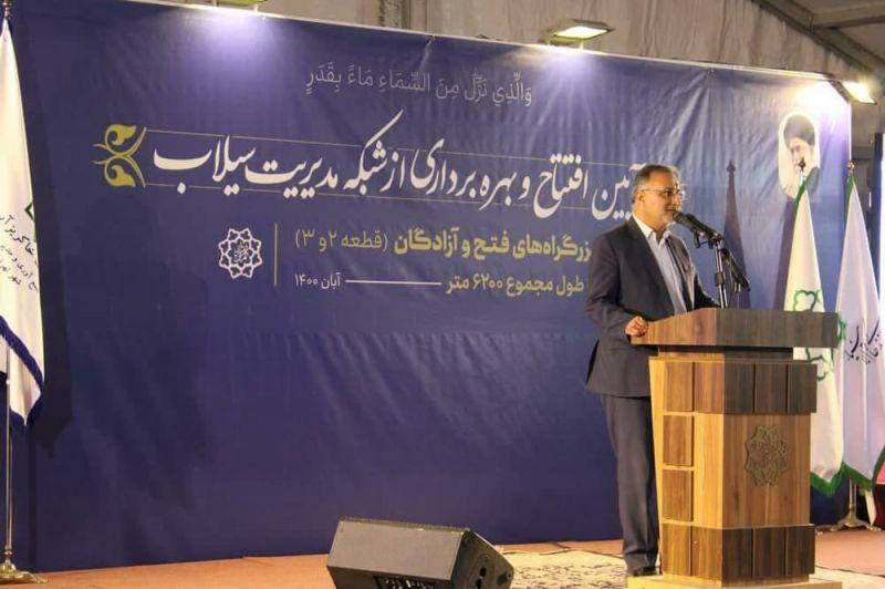 ۲۰ هزار میلیارد تومان، هزینه طرحهای جمعآوری آبهای سطحی تهران