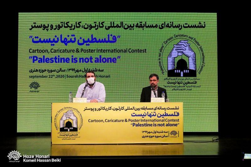 دادمان: آمادگی ایجاد مرکزی مشابه حوزه هنری در فلسطین را داریم/ شجاعی: پویش مردمی با هشتگ «فلسطین تنها نیست» فعال خواهد شد