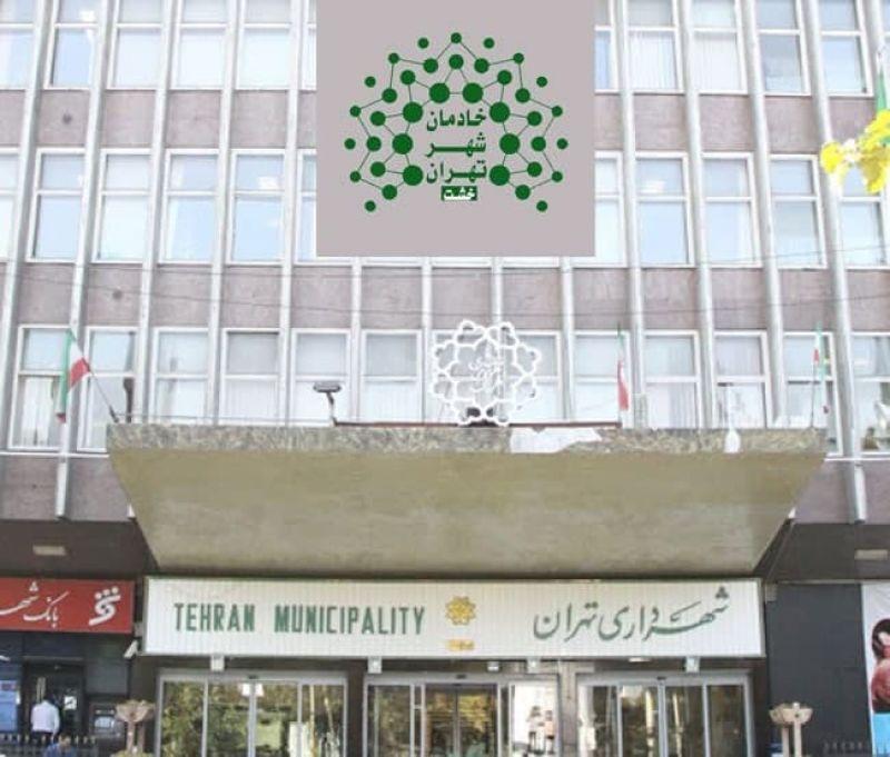آغاز بکار دبیرخانه ائتلاف خادمان شهر تهران