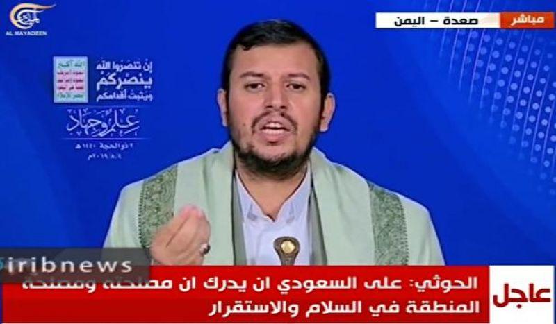 سعودی با ادامه تجاوزش ضربات مهلکی دریافت میکند
