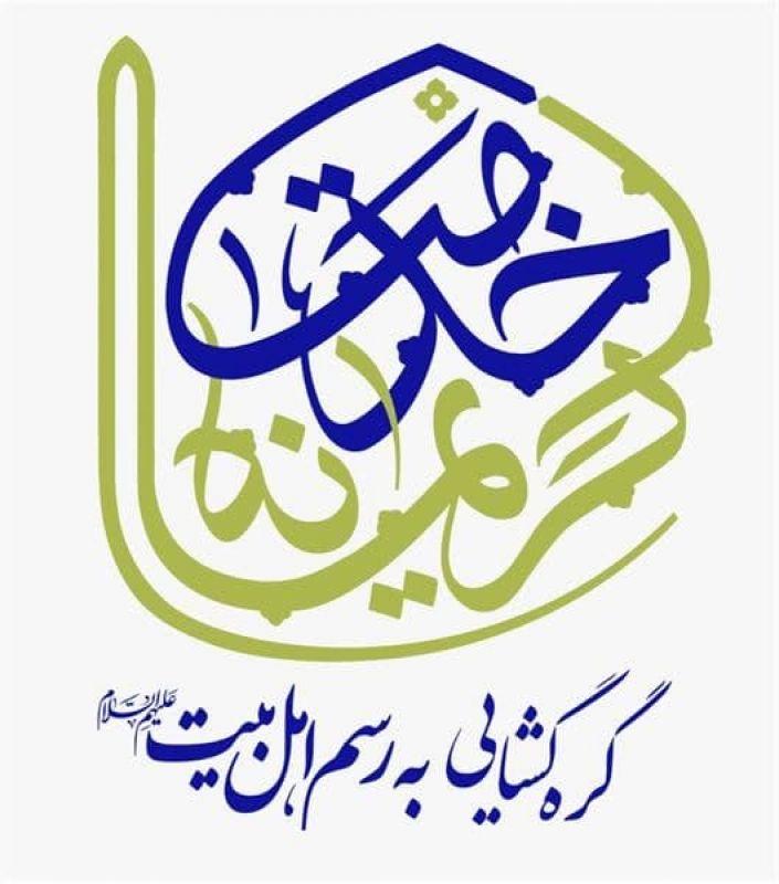 برنامههای فرهنگی مساجد استان تهران در دهه کرامت سال 1400 اعلام شد