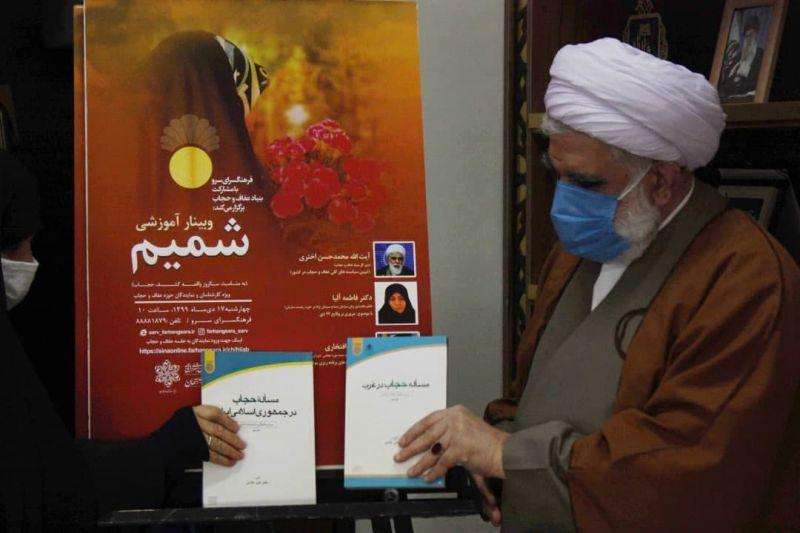 رونمایی از نشان اختصاصی صدف ویژه محصولات عفاف و حجاب به مناسبت 17 دی در فرهنگسرای سرو