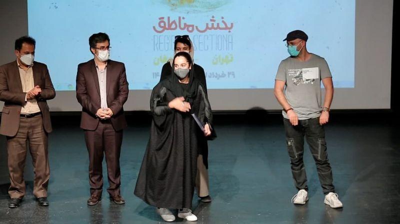 برگزیدگان بخش مناطق جشنواره بینالمللی تئاتر دانشگاهی معرفی شدند