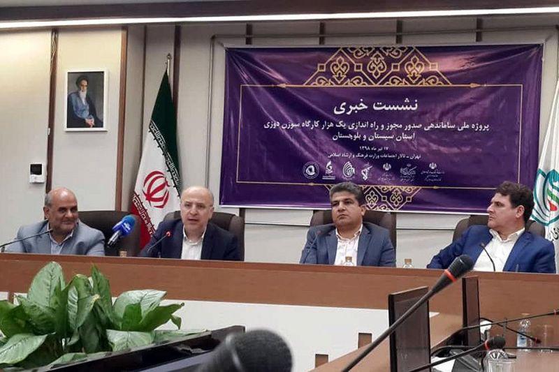 صدور مجوز راهاندازی هزار کارگاه سوزندوزی در استان سیستان و بلوچستان/عقد قرارداد خرید محصولات از واحدها و عرضه داخلی و صادرات