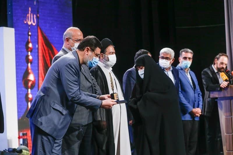 کنگره ملی لالههای سفید بزرگداشت شهدای منا برگزار شد