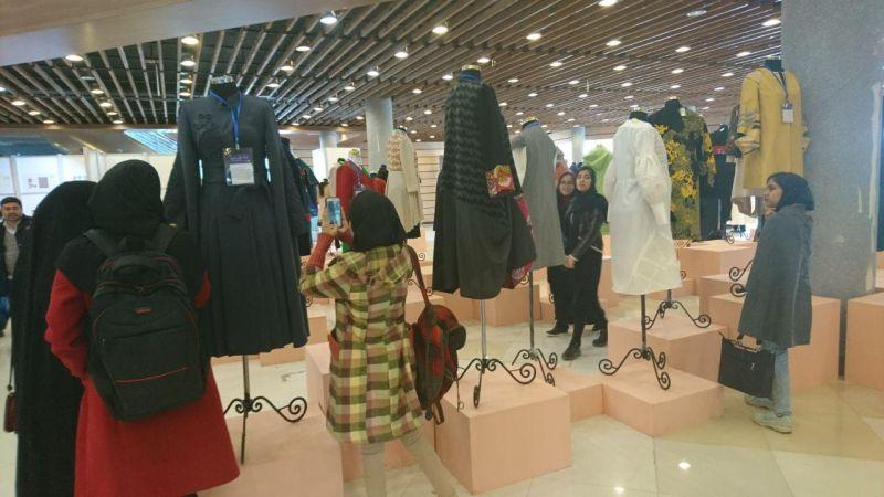 """همایش"""" تزئینات لباس، مدیریت و بازاریابی در کسب و کار """" در هتل پارسیان انقلاب"""