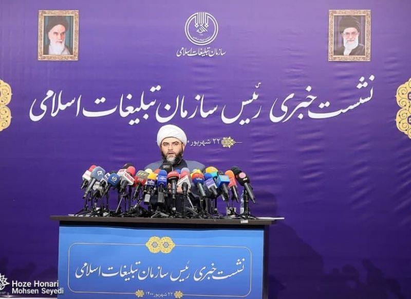 قمی: فتوحات گام دوم نهضت تبلیغات اسلامی بیشتر خواهد بود