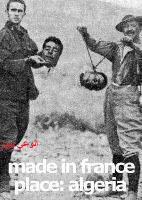تصاویر بریدن سر مسلمانان توسط سربازان ارتش فرانسه!