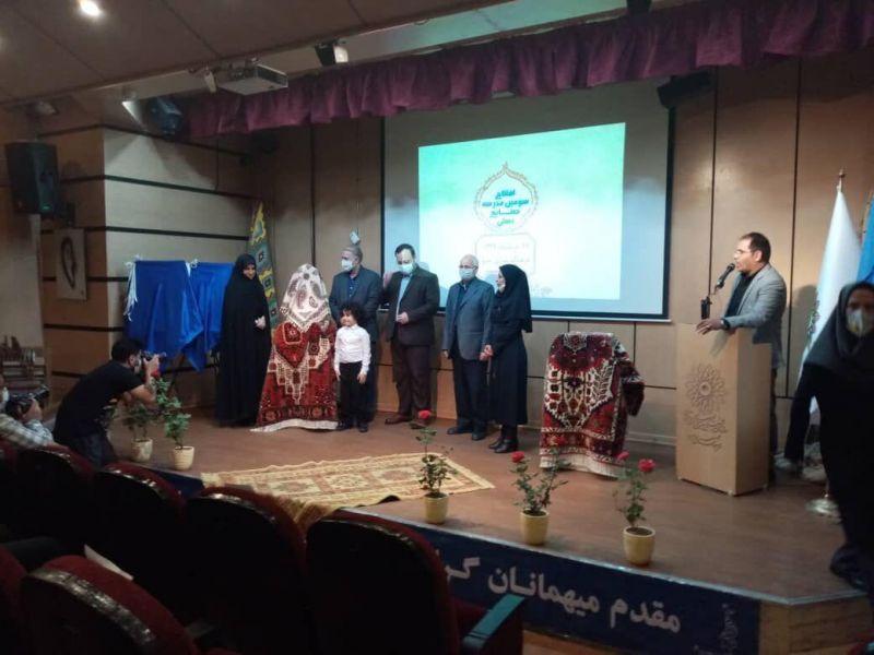 سومین مدرسه صنایع دستی پایتخت افتتاح شد