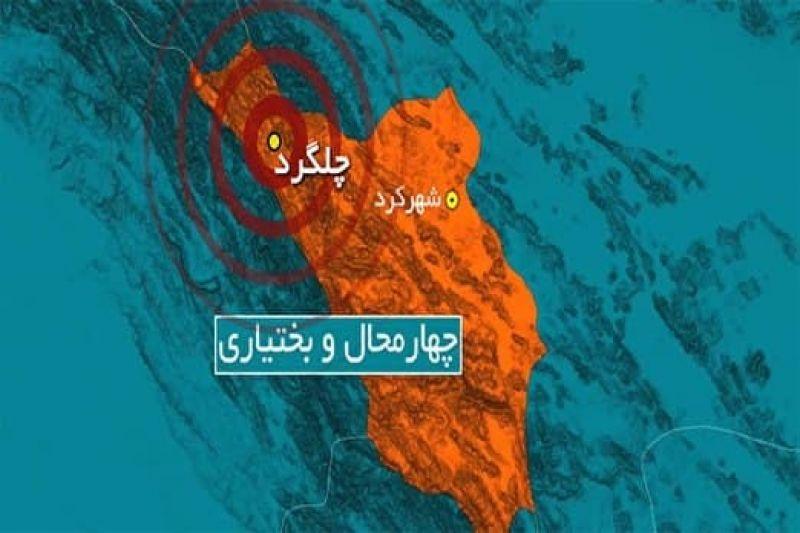 یک مصدوم بر اثر زلزله ۵.۷ ریشتری چهار محال و بختیاری