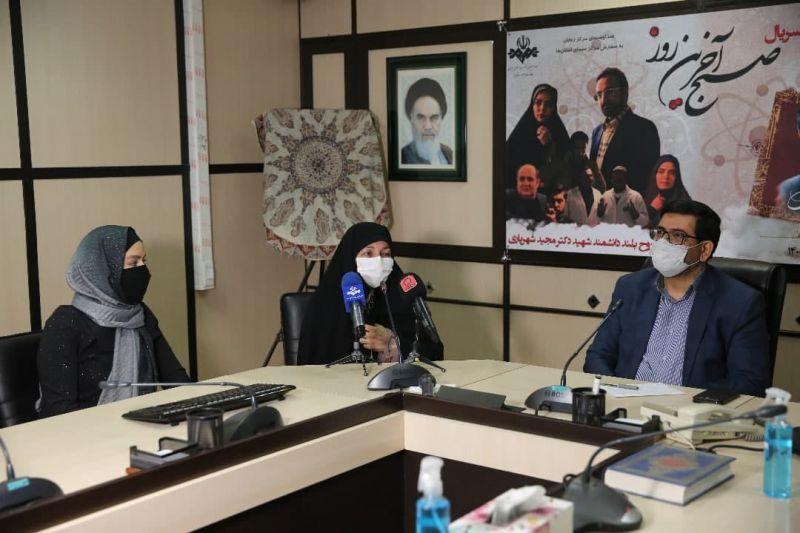 تشکر ویژه همسر و مادر شهید شهریاری به خاطر تولید سریال «صبح آخرین روز»