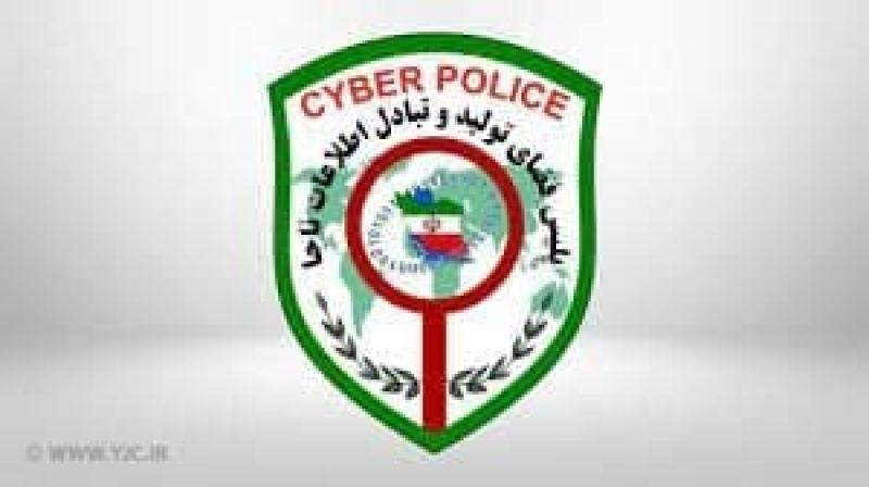 هشدار پلیس فتا به شهروندان: وارد لینکهای دریافت هدیه نشوید