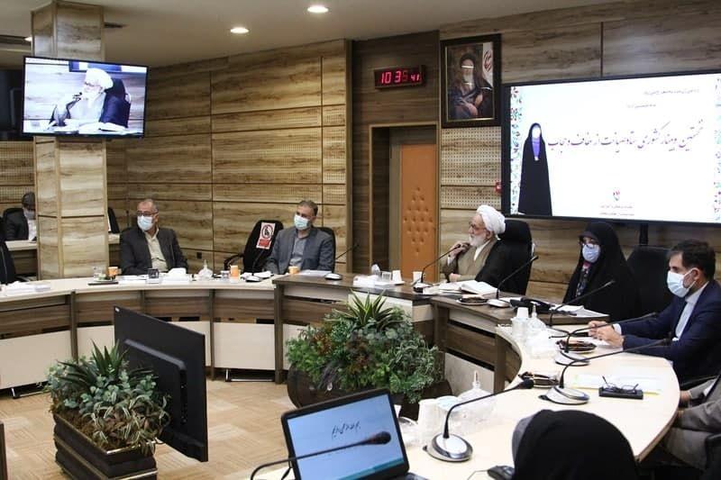 نخستین وبینار سراسری ستاد صیانت از عفاف و حجاب برگزار شد